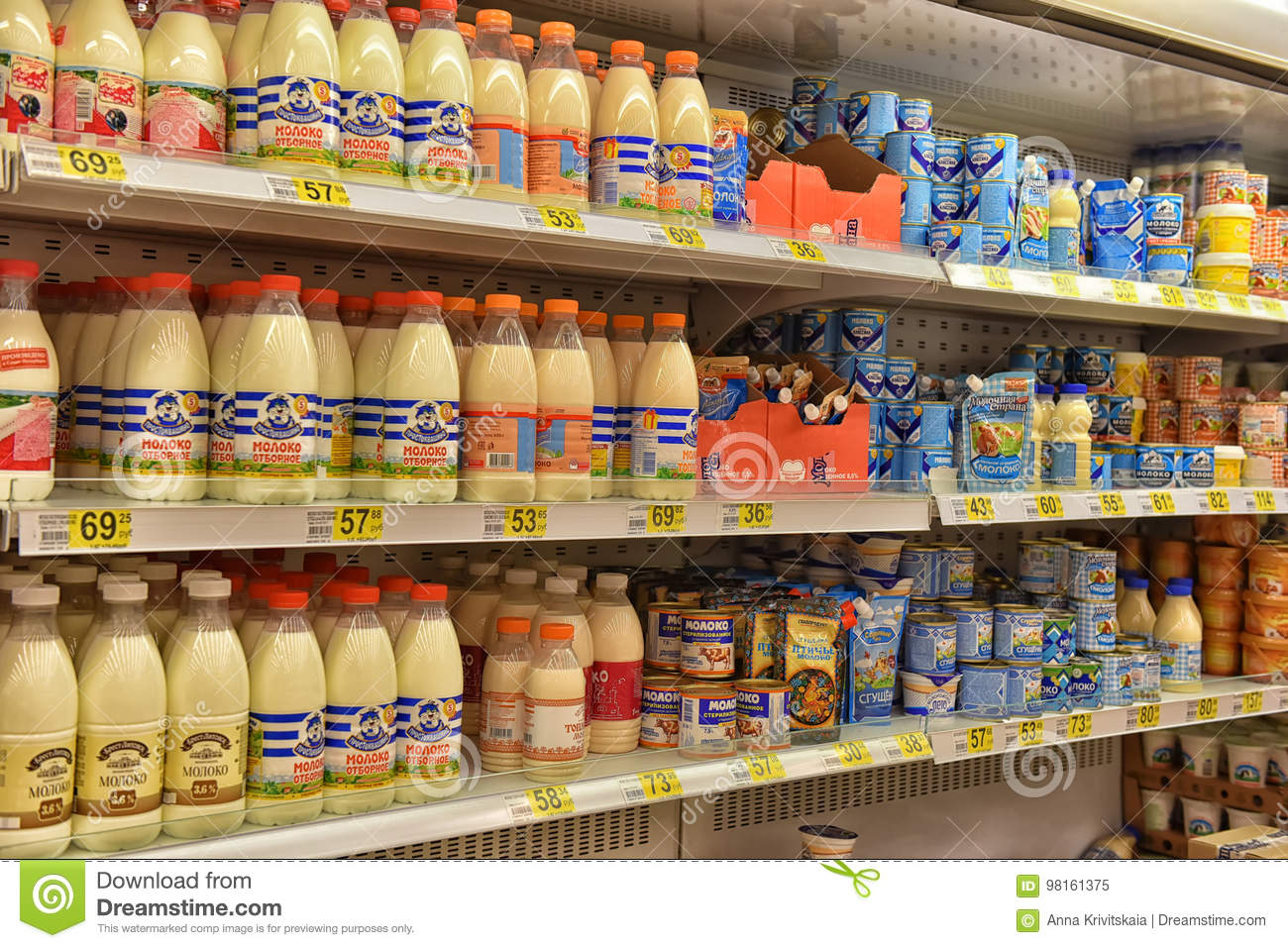 Dairy Products On The Shelves In The Supermarket Editorial Image