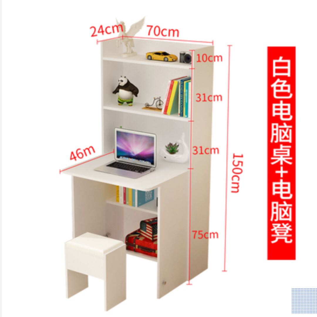 Bn Study Table/desk With Shelves