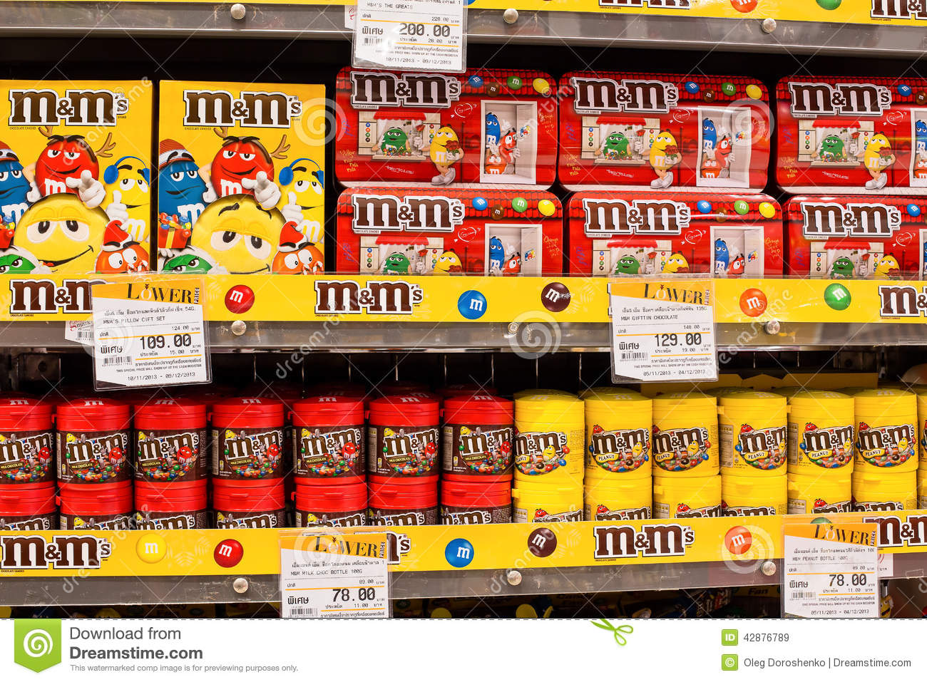 Selection Of Chocolate Candy M&m's On The Shelves In A
