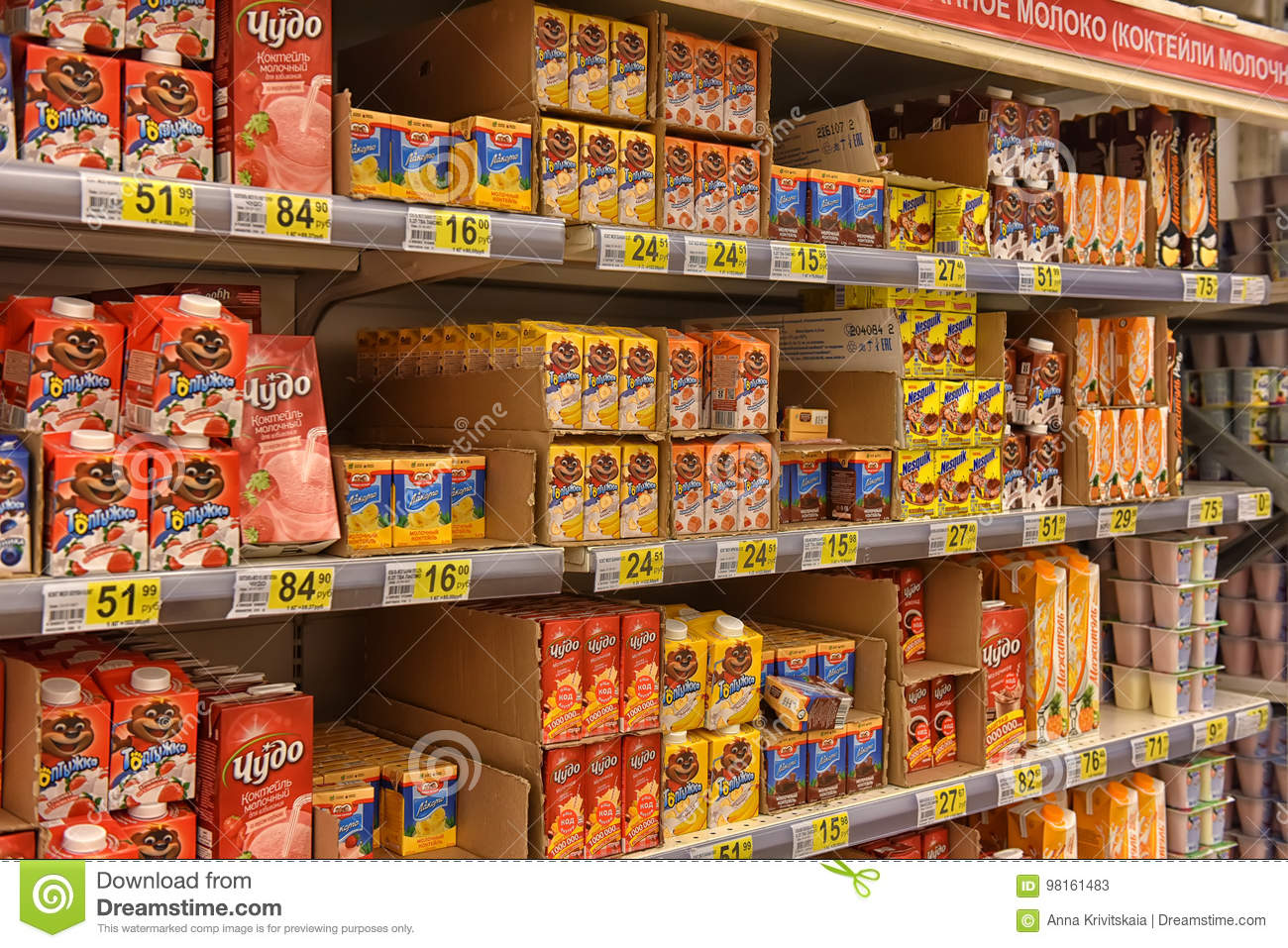 Dairy Products On The Shelves In The Supermarket Editorial
