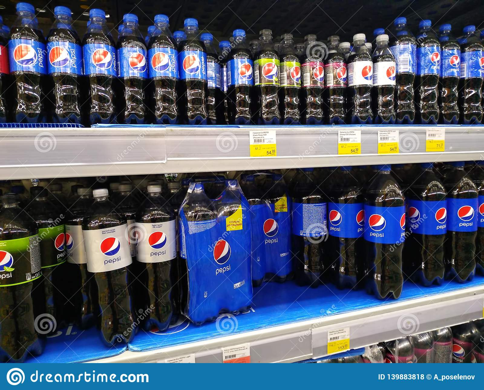 Plastic Bottles Of Pepsi Cola On The Shelves Are Sold In A